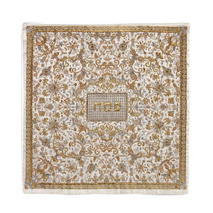 Matzah Cover - Full Embroidery - Silver & Gold