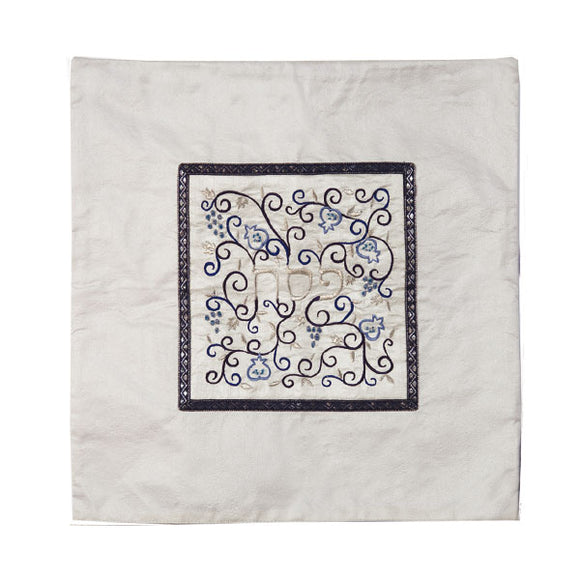 Matzah Cover - Middle Embroidery - White & Blue