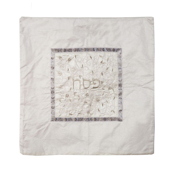 Matzah Cover - Middle Embroidery - White & Silver