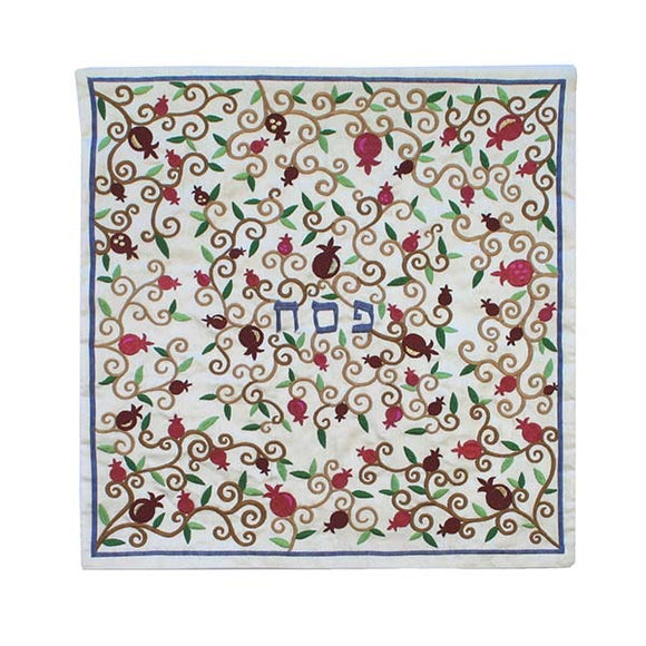 Matzah Cover - Machine Embroidered - Pomegranates - I