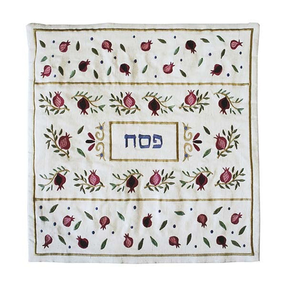 Matzah Cover - Machine Embroidered - Pomegranates - II