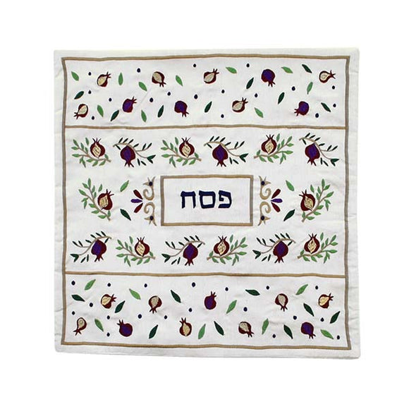 Matzah Cover - Machine Embroidered - Pomegranates - III