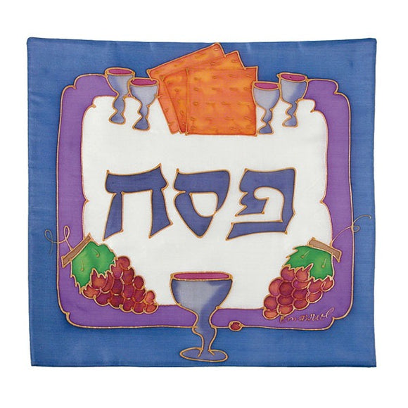 Matzah Cover - Hand Painted Silk - Style 2