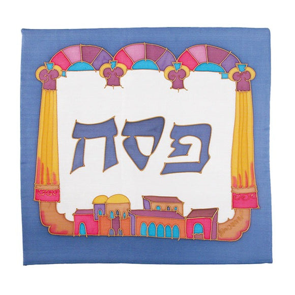 Matzah Cover - Hand Painted Silk - Style 3