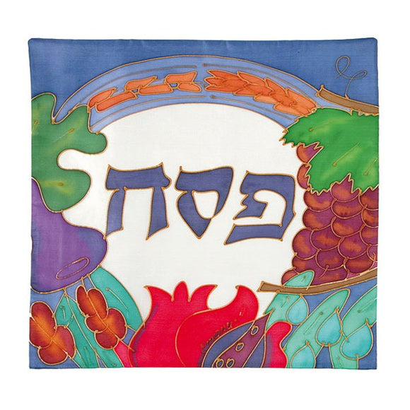 Matzah Cover - Hand Painted Silk - Style 4