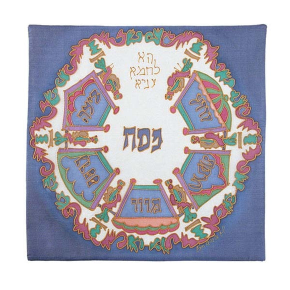 Matzah Cover - Hand Painted Silk - Style 5