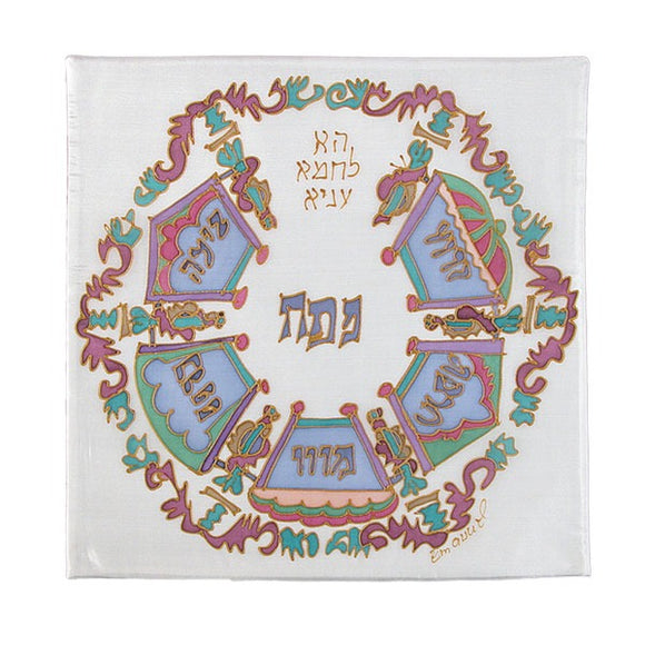 Matzah Cover - Hand Painted Silk - Style 6