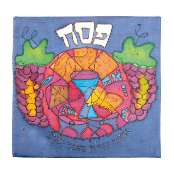 Matzah Cover - Hand Painted Silk - Style 7