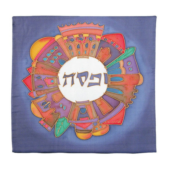 Matzah Cover - Hand Painted Silk - Style 8