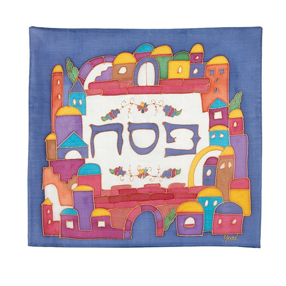 Matzah Cover - Hand Painted Silk - Style 9