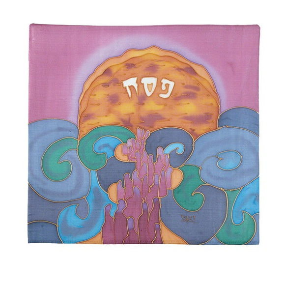 Matzah Cover - Hand Painted Silk - Style 10