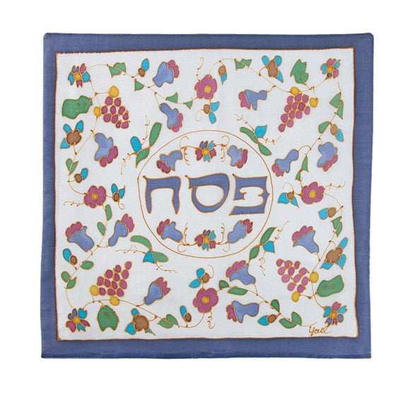 Matzah Cover - Hand Painted Silk - Style 11