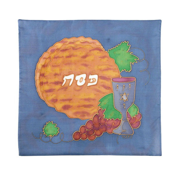 Matzah Cover - Hand Painted Silk - Style 12