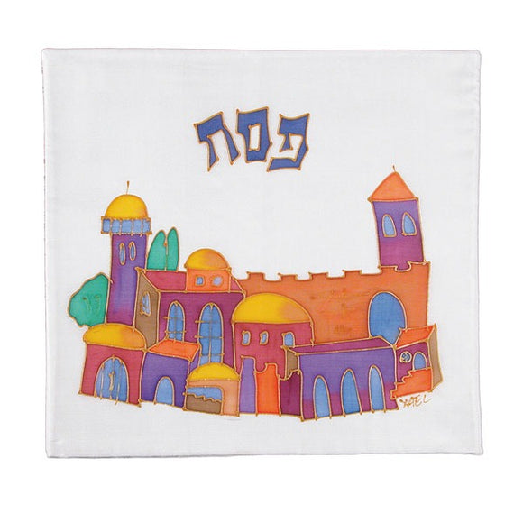 Matzah Cover - Hand Painted Silk - Style 13