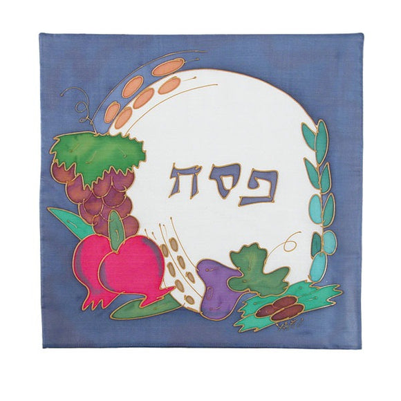 Matzah Cover - Hand Painted Silk - Style 14