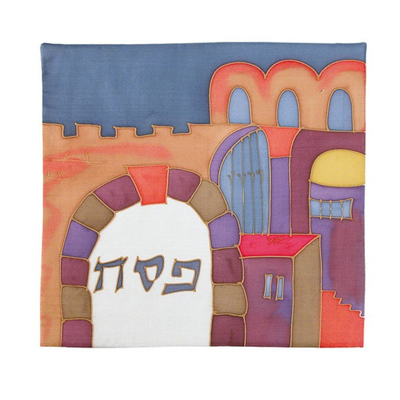Matzah Cover - Hand Painted Silk - Style 15