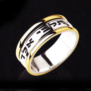 Sterling Silver Gold-Plated Hebrew Rimmed Cutout Ring