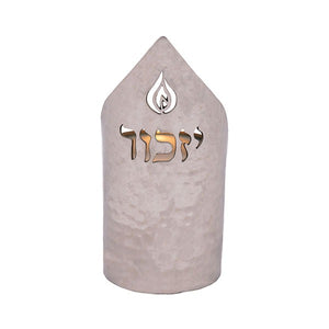 "Memorial Candle Holder ""Yizkor"" & Flame"