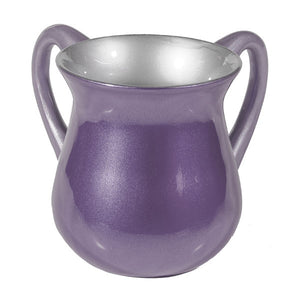 Netilat Yadayim Cup - Special Coating - Purple