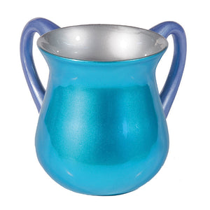 Netilat Yadayim Cup - Special Coating - Turquoise
