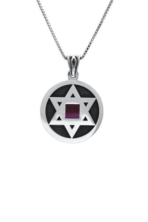 Nano Sim OB Silver Round Framed Pendant - Star of David - The Peace Of God