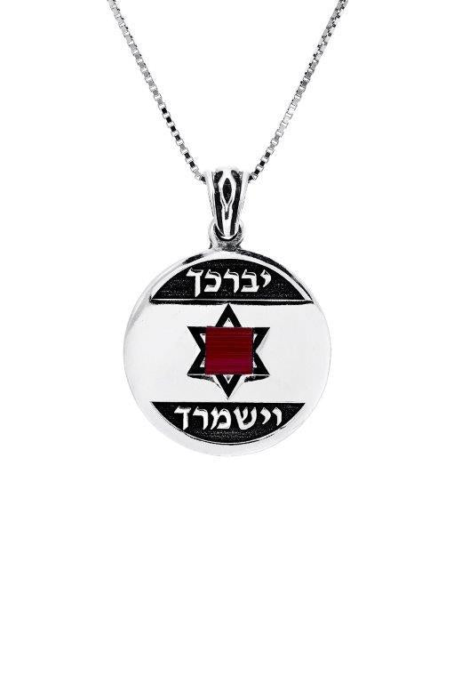 Nano Sim OB Silver Round Framed Pendant - Small Star of David in the middle - The Peace Of God
