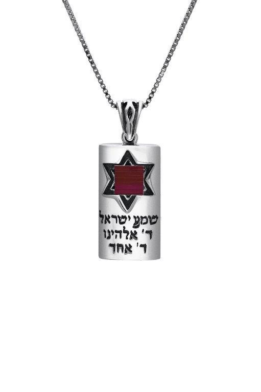 Nano Sim OB Silver Mezuzah Pendant- Small Star of David in the middle - The Peace Of God