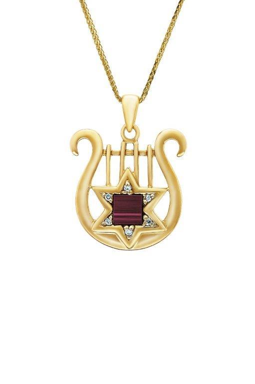 Nano Sim OB Silver 14K Gold & diamonds Pendant - David's Harp and Star of David - The Peace Of God