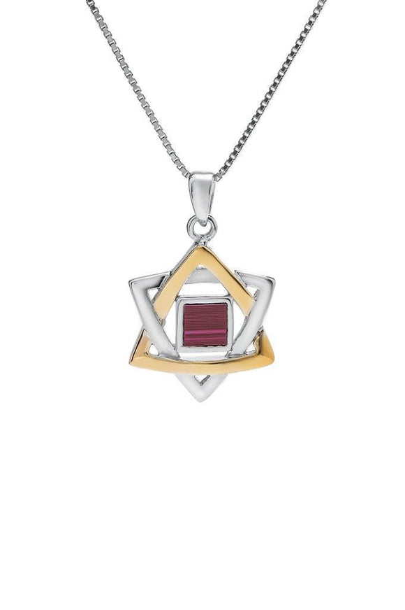 The Peace Of God - Nano Sim OB Silver and 9K Gold Pendant - Star of David - The Peace Of God