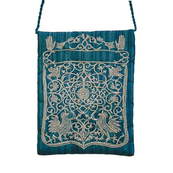 Embroidered Passport Bag - Magen David - Blue