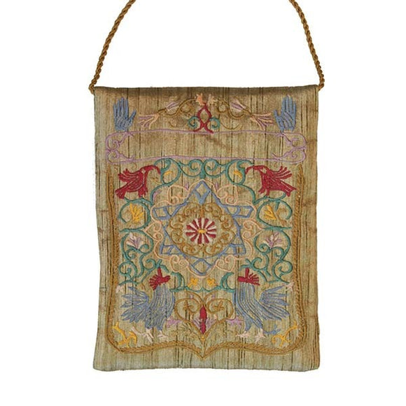 Embroidered Passport Bag - Magen David - Gold