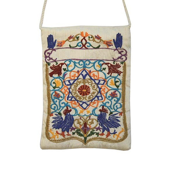 Embroidered Passport Bag - Magen David - White