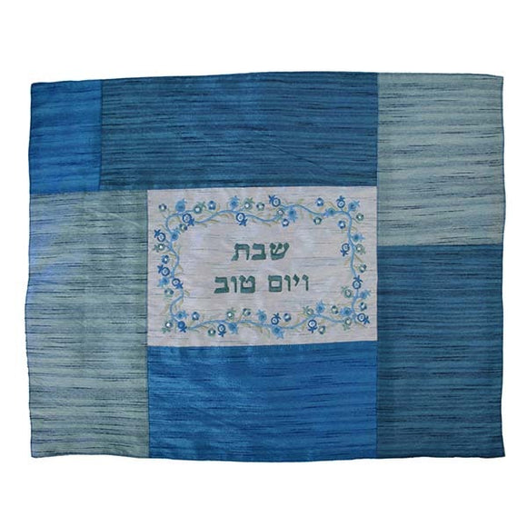 Challah Cover - Matches Plata Cover - Blue