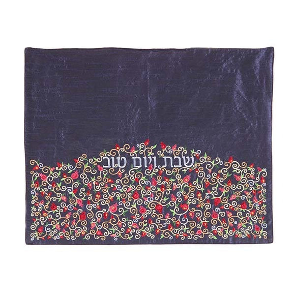 Challah Cover - Pomegranates - Multicolored On Blue