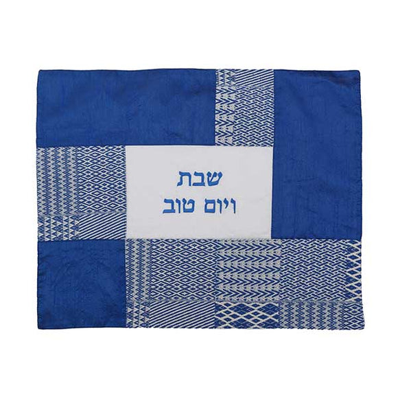 Challah Cover - Fabric Collage - Blue