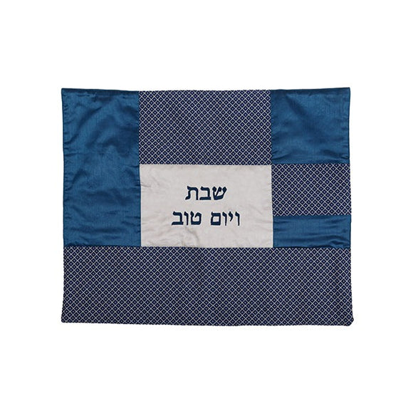 Challah Cover - Fabric Collage - Small Squares - Blue