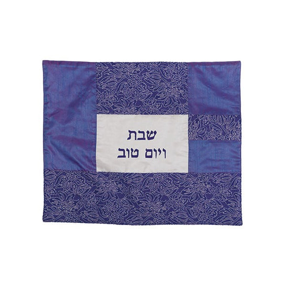 Challah Cover - Fabric Collage - Purple Flowers