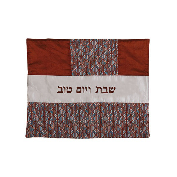 Challah Cover - Fabric Collage - Triangles - Brown & Blue