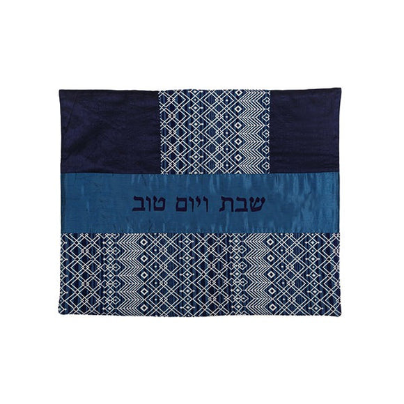Challah Cover - Fabric Collage - Blue & White