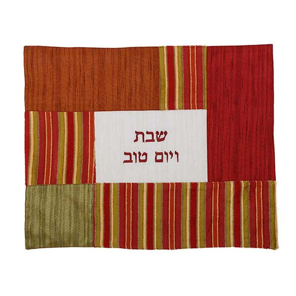 Challah Cover - Fabric Collage - Multicolored Stripes