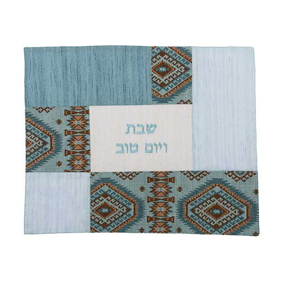 Challah Cover - Fabric Collage - Diamonds Turquoise