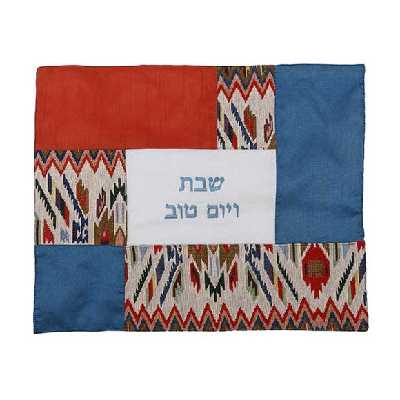 Challah Cover - Fabric Collage - Tapestry Multicolored
