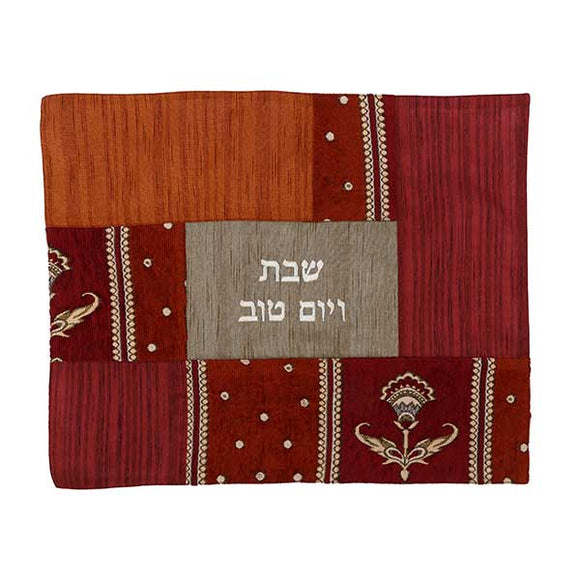 Challah Cover - Fabric Collage - Eastern
