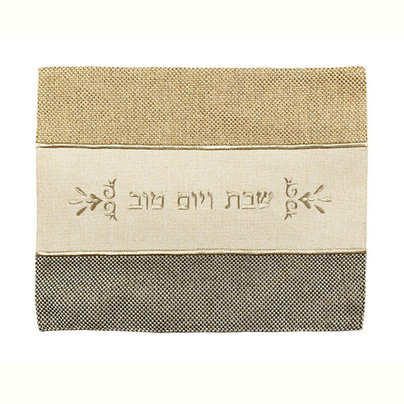 Challah Cover - Thick Materials - Linen - Black And Brown