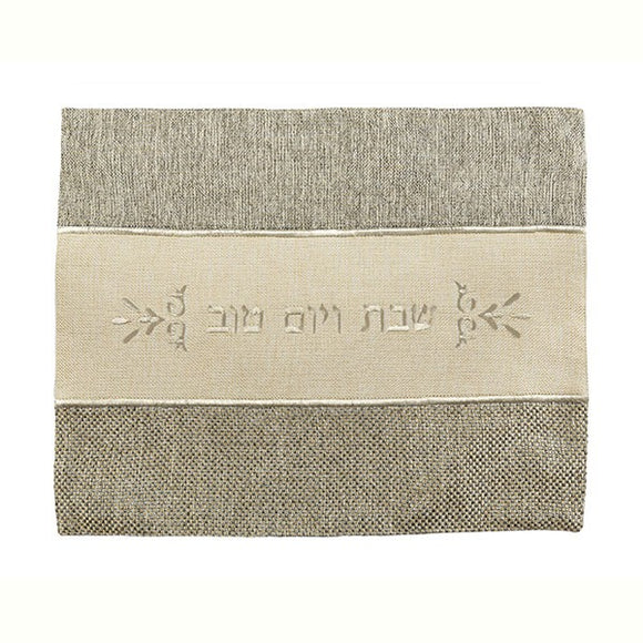 Challah Cover - Thick Materials - Linen - Brown