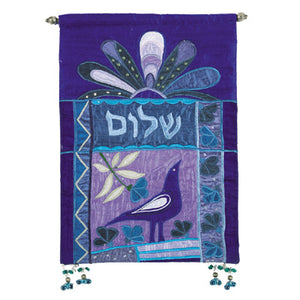 Wall Hanging - Shalom Blue - Hebrew