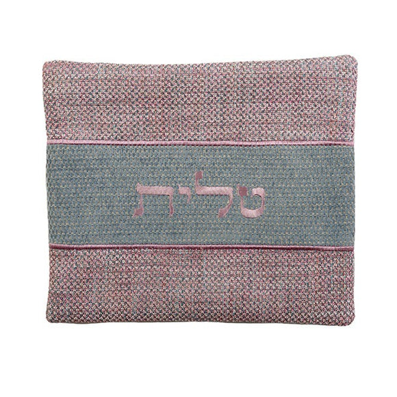 Tallit Bag - Thick Materials - Purple & Blue