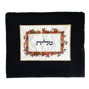 Tallit Bag - Velvet & Embroiderey - Jerusalem - Multicolored