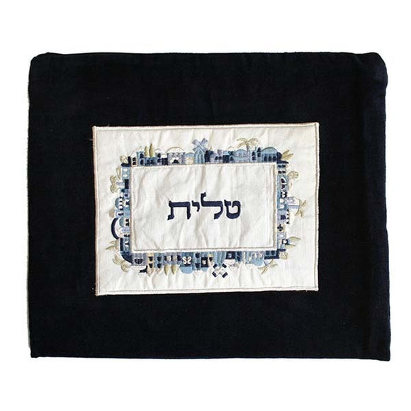 Tallit Bag - Velvet & Embroiderey - Jerusalem - Blue