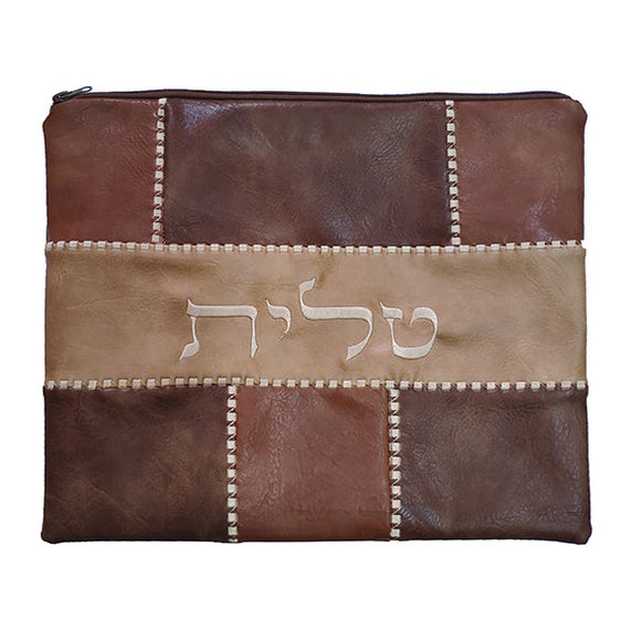 Tallit Bag - Faux Leather Patches - Brown